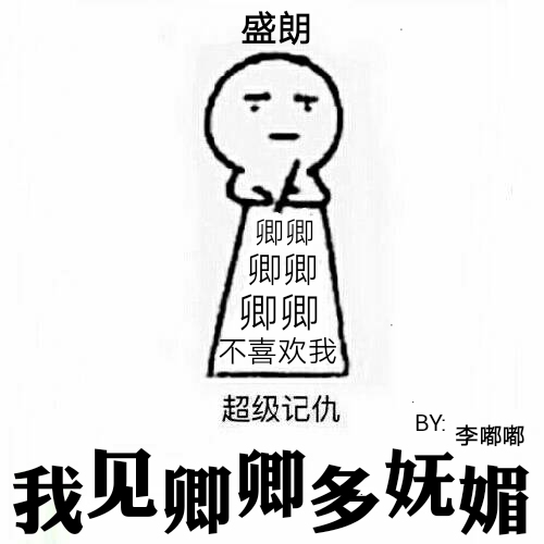 萌妻恋上瘾:军少,娶我!